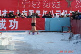 harbin15 polar club.JPG