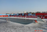 harbin7 polar club.JPG