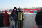 harbin8 polar club.JPG