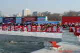 harbin9 polar club.JPG