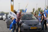 Alfe Menashe demostrates agains traffic jams