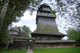 Drohobycz - cerkiew œw. Jerzego