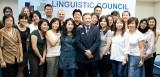 Graduation: MFRI2 Linguistic Council