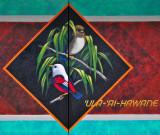 'ula-'ai-hawane