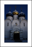 Sergiev Posad. Troitse-Sergieva Lavra. Assumption Cathedral. 1559–1585