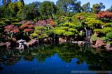 Hayward Japanese Garden