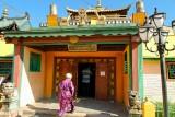 Gandan Monestary.  No pictures allowed inside!