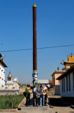 A symbolic pole, commemorating a building that once stood here, near Gandan Monestary