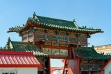 Gate of Gandan Monestary