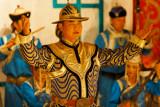Singer, Tumen Ekh National Performers