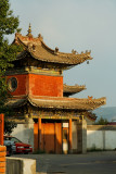 Entrance, Temple of the Chojin Lama
