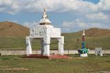 Roadside monument outside Ulaanbaatar