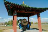 Drum in a public park in Ulaanbaatar
