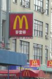 Chinese Mac? :-)
