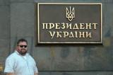 Kyiv-London AUG 2008-35.jpg