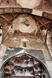 Ganj Ali Khan School (Caravanserai)