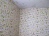 ARH-scary-wallpaper-1.jpg
