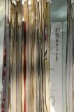 a rack of scrolls on Spadina Ave