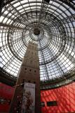 Melbourne Comercial Center