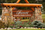 Entrance to the Fairmont Jasper Park Lodge