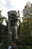 MGM Studios
