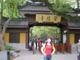 Hangzhou Shaoxing Trip