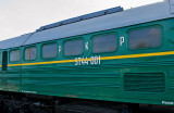 Diesel Locomotive ST44-001