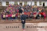 school_of_hope