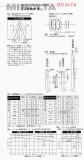 Minolta STF 135/2.8[T4.5]
