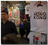 i am lost in hong kong
