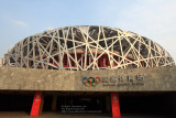 National Stadium Beijing (Day)