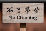 No Climbing... Please
