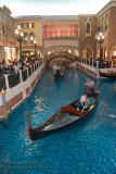 Gondola in Venetian