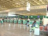 Aeroporto de Milao.jpg