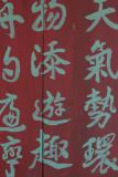hk_11.jpg