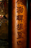 hk_15.jpg