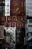 hk_39.jpg