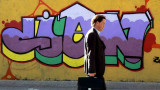 graffity y ejecutivo