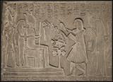 Egyptian 3