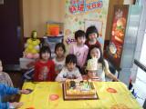 Lam Lam Birthday Party