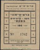 ëøèéñ ðñéòä éùï=  141;