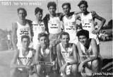 115--  ë.ñì   1951