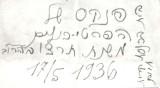 ôøèéëì  áéú äëðñú=188