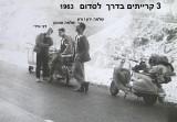 196= ìñãåí 1963