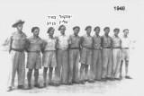 îùîø 1948 -034
