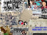 ëðñ 1920-1931=121