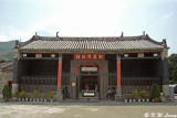 Tang Chung Ling Ancestral Hal