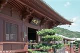 Chilin Nunnery (志蓮靜苑)