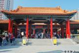 Wong Tai Sin Temple 01