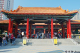 Wong Tai Sin Temple (黃大仙祠)